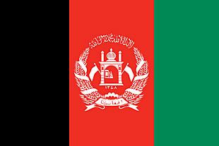 افغانستان ( Afghanistan )