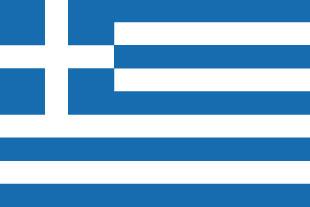 یونان ( Greece )